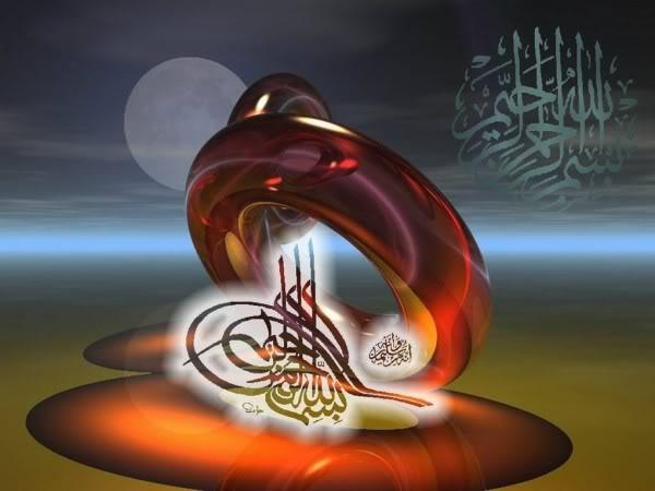 سُوۡرَةُ الانفِطار مترجمة للغة الانجليزية                 http://www.quranexplorer.com/quran/