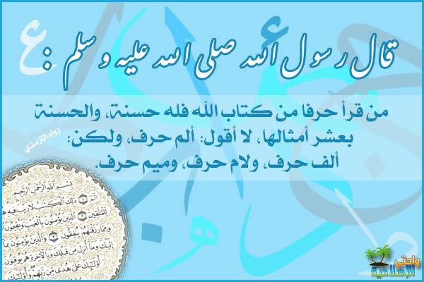 سُوۡرَةُ الشَّرح مترجمة  للغة الفرنسية                                           http://www.quranexplorer.com/quran/