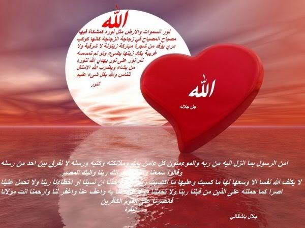 http://quran.ksu.edu.sa/fb/