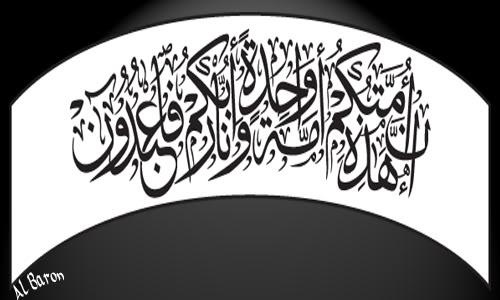 سُوۡرَةُ النّصر مترجمة  للغة  التركية                                                                            http://www.quranexplorer.com/Quran/