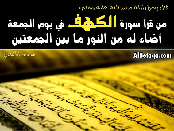 http://www.quranexplorer.com/Quran/                                                           سُوۡرَةُ الکهف مترجمة  للغة  الالمانية