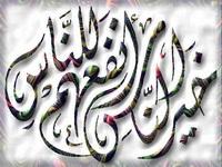 سُوۡرَةُ الکافِرون  مترجمة للغة  الماليزية                                                      http://www.quranexplorer.com/Quran/