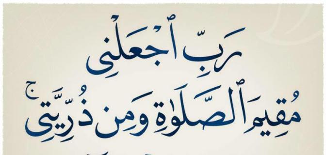 سُوۡرَةُ یسٓ  مترجمة  للاسبانية                            http://www.quranexplorer.com/Quran/
