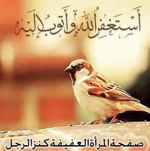 سُوۡرَةُ العَادیَات  مترجمة للغة  الاسبانية                                             http://www.quranexplorer.com/Quran/
