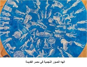 3aaa1-stargodsportraits