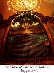 قبر النبي زكريا