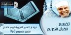 http://elsharawy.com/sharawy.aspx?p_name_english=p30